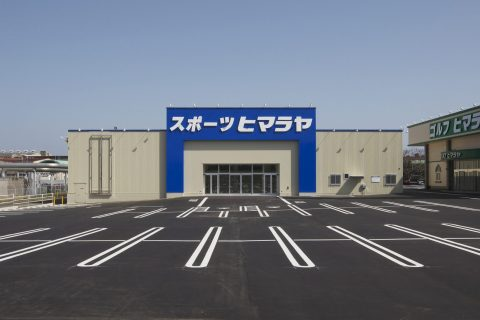 総合建設 商業施設 店舗開発 スポーツ用品店