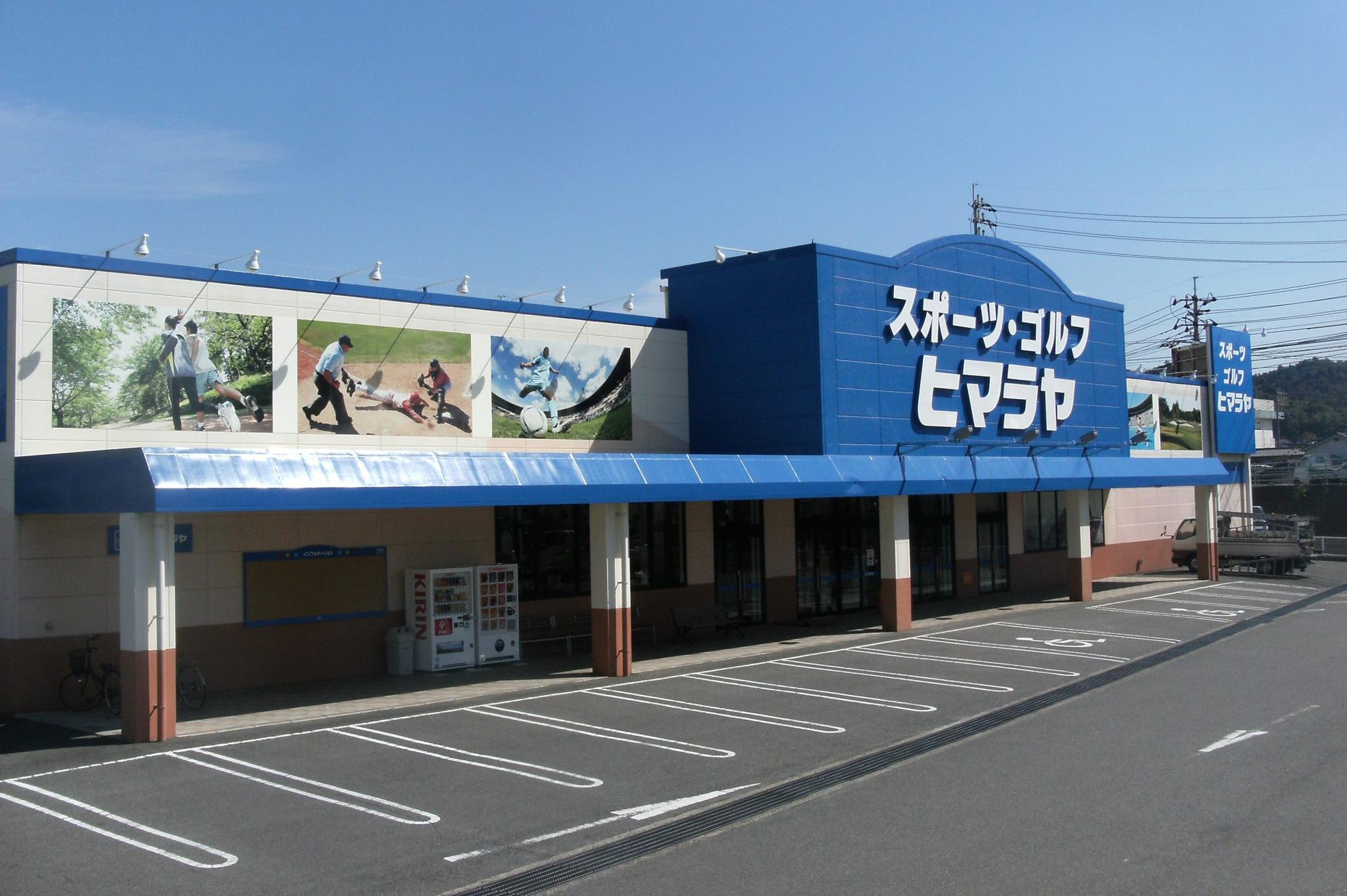 総合建設 商業施設 店舗開発 テナント工事